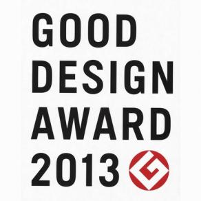『GOOD DESIGN AWORD 2013』受賞しました