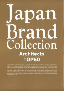 Japan Brand collection Architects TOP50に掲載されました。