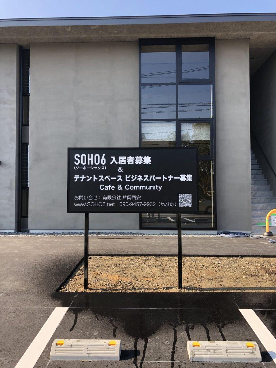 #Apartment/SOHO6